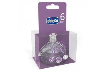étine Silicone étine Silicone Step Up 3 Flux Repas chicco